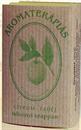tulasi-aromaterapias-citrom-fahej-szappan-png
