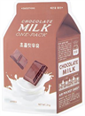 a-pieu-chocolate-milk-sheet-masks99-png