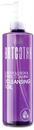 brtc-anti-pollution-perfect-calming-cleansing-oils9-png