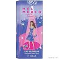 Mel Merio Famous Girl