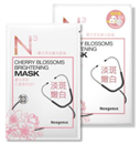 neogence-n3-revitalizalo-fatyolmaszk-cseresznyeviraggals9-png