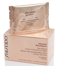 shiseido-benefiance-pure-retinol-instant-treatment-eye-mask2-png