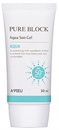 A'PIEU Pure Block Aqua Sun Gel
