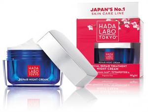 Hada Labo Tokyo Special Repair Treatment Night Cream