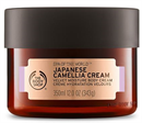 The Body Shop Japanese Camellia Body Cream