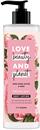 love-beauty-and-planet-testapolo-murumuruvajjal-rozsa-illattals9-png