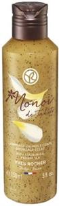 Yves Rocher Monoi De Tahiti Body Scrub-In-Oil Radiant Tan
