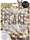 oh-k-pearl-hydrogel-masks9-png