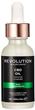 Revolution Skincare Nourishing Oil CDB Oil Kender Olaj