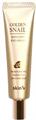 Skin 79 Golden Snail Intenzív Szemkörnyékápoló Krém