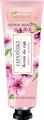 Bielenda Japan Beauty Bőrkisimító Hatású Kézápoló Krém Cseresznyével és Selyem Proteinnel