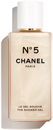 chanel-n-5-the-shower-gels9-png