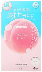 Momo Puri Milk Jelly Fátyolmaszk