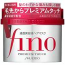 shiseido-fino-premium-touch-hair-masks-jpg