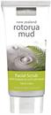 wild-ferns-rotorua-iszap-arcradir-grapefruittal-es-calendulavals9-png