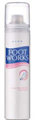 Avon Foot Works Lábszagűző Spray (régi)