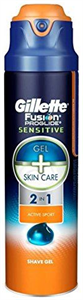 Gilette Fusion Proglide Sensitive Shave Gel + Skin Care 2in1 Alpine Clean