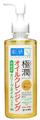Hada Labo Goku-Jyun Cleansing Oil