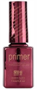 2m-beauty-primers9-png