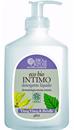 bio-kroll-oko-bio-intim-folyekony-szappan---ylang-ylang-es-nyirfas9-png