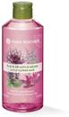 Yves Rocher Lótusz-Zsálya Hab- és Tusfürdő