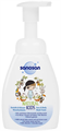 Sanosan Natural Kids Face & Body Wash Foam for Boys