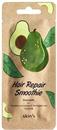 skin79-hair-repair-smoothie---avocados9-png