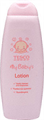 Tesco My Baby's Lotion