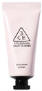 back-to-baby-pore-velvet-primers9-png