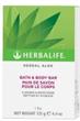 Herbalife Herbal Aloe Szappan