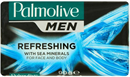 palmolive-men-refreshing-szappans9-png