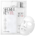 Secret Key Starting Treatment Essential Mask