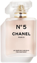 chanel-n-5-the-hair-mist2s9-png