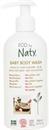 eco-by-naty-termeszetes-babafurdeto-aloe-veravals9-png