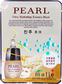 Malie Pearl Ultra Hydrating Essence Mask