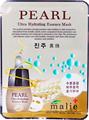 Malie Pearl Ultra Hydrating Essence Mask