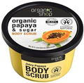 Organic Shop Organic Papaya & Sugar Body Scrub