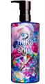 Shu Uemura Whitefficient Bőrhalványító Arctisztító Olaj