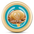 The Body Shop Argan Oil For Lips