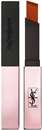 yves-saint-laurent-rouge-pur-couture-slim-glow-mattes9-png