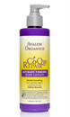 avalon-organics-q10-ultimate-firming-body-lotion-png