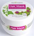 Hedera Vita Provitamine Immuno Complex Hair Mask