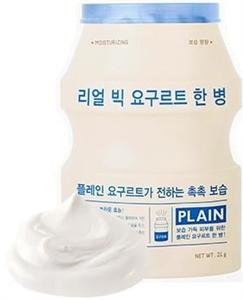 A'PIEU Real Big Yogurt One-Bottle Plain