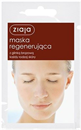 ziaja-regeneralo-maszk---kaolin-maszk-barna-agyaggal-5s99-png