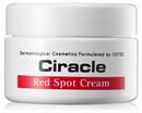 ciracle-red-spot-creams9-png