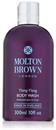 molton-brown-ylang-ylang-body-washs9-png