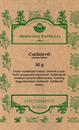 csalanlevel-tea-barna-tasakos-jpg