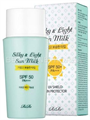 RiRe Silky And Light Sun Milk SPF 50+/ PA+++