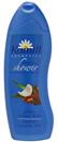 kamill-wellness-shower---chocolate-coconut-milk-png