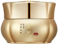 Missha Geum Sul Overnight Cream